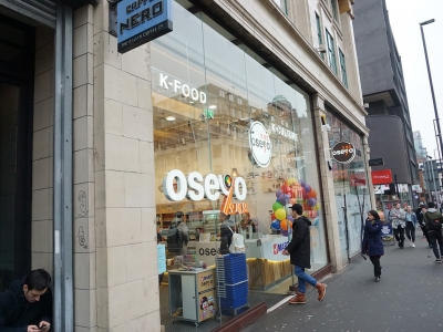 Acquisition for Oseyo (H Mart) 8 Oxford Road, Manchester