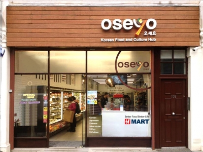 Acquisition for Oseyo (H Mart) Camden High Street London